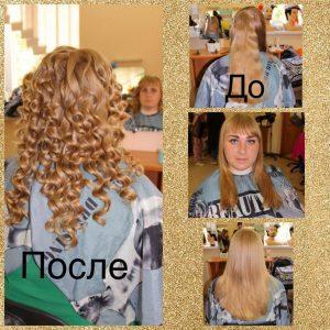 Девушка с длинными волосвми