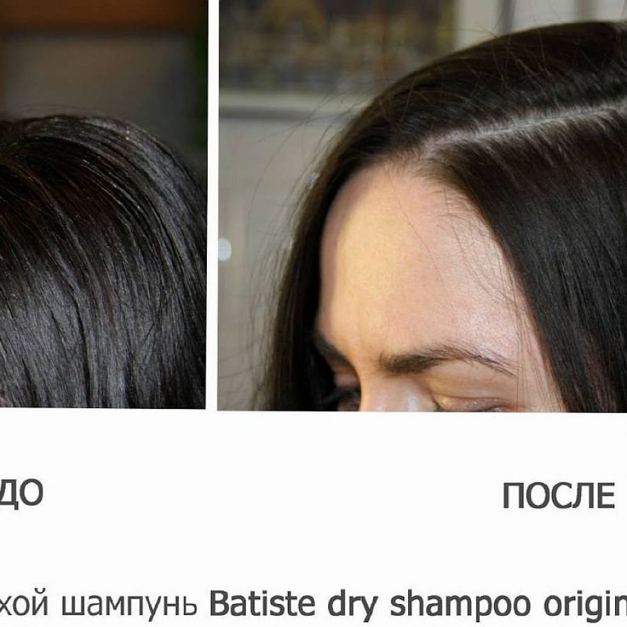 Примеры использования шампуня