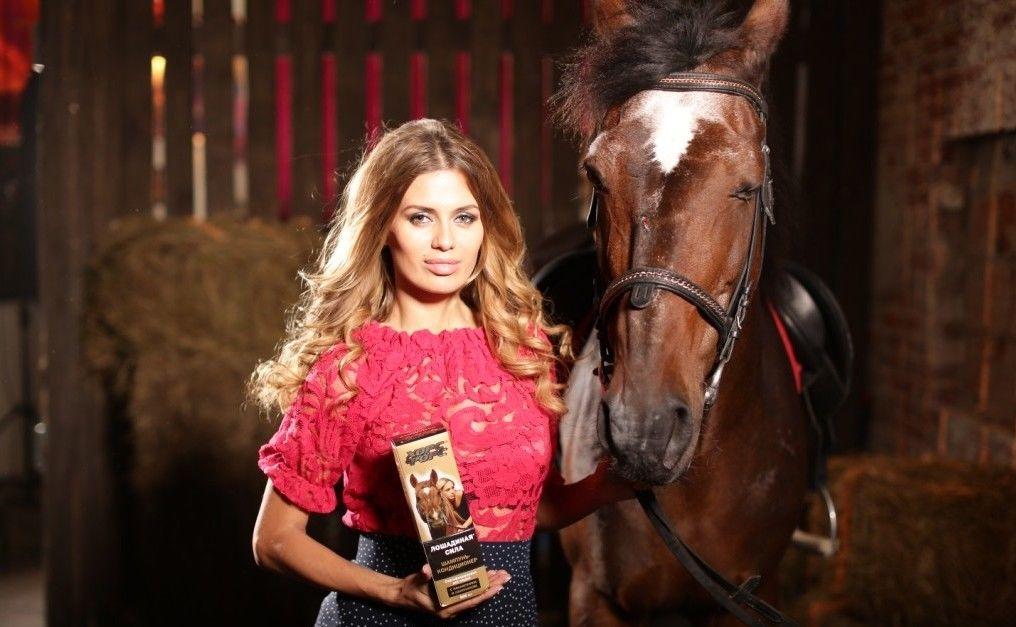 Шампунь с лошадью