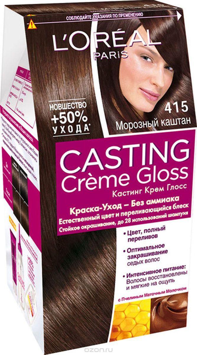 Лореаль палитра русый цвет волос фото