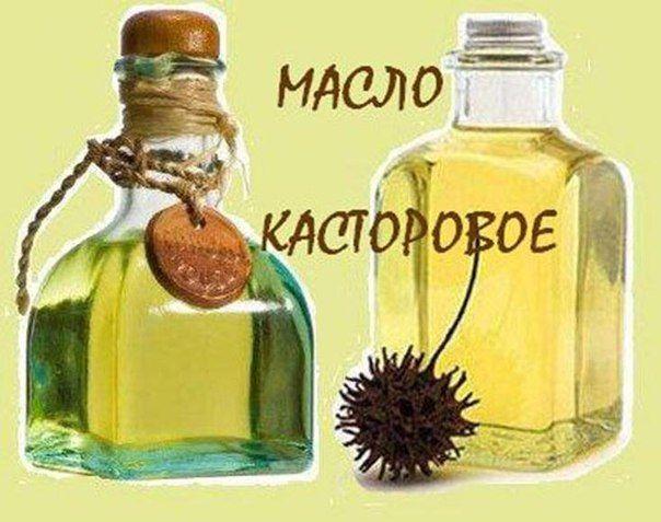 масло от паразитов