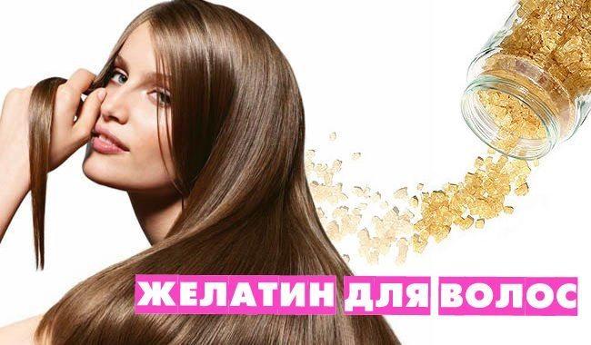 Витамин с свойства для волос