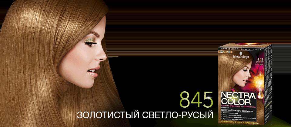 Краска для светло русых волос