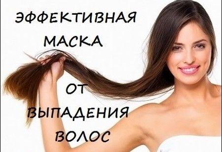 Оливковое масло в масках для волос польза