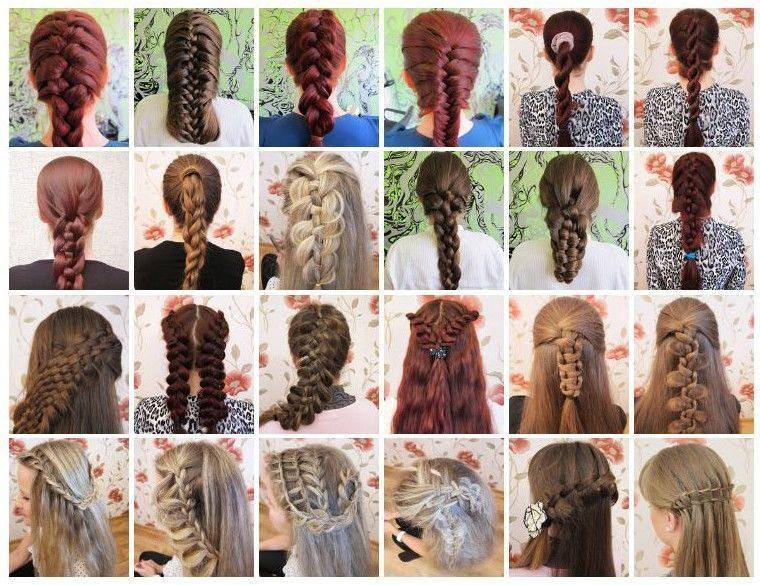 Как сделать волос косами 952