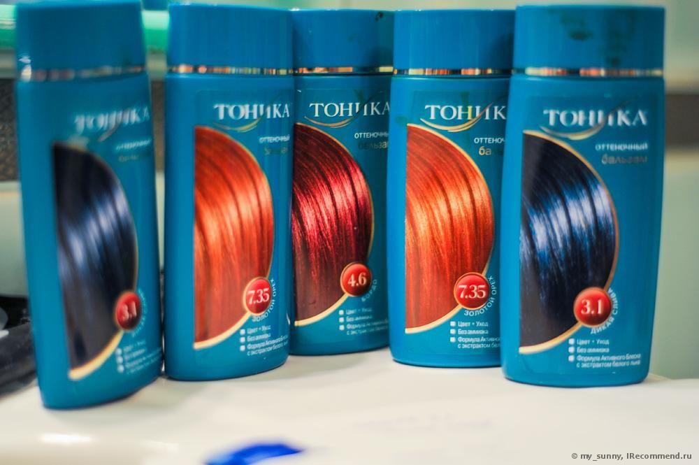 Тоник рыжего цвета для русых волос
