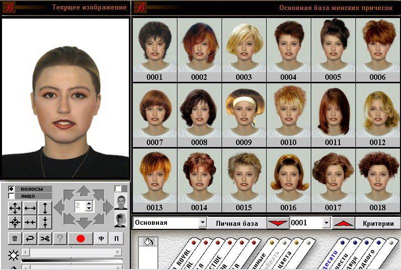 Программа по подбору причёсок онлайн