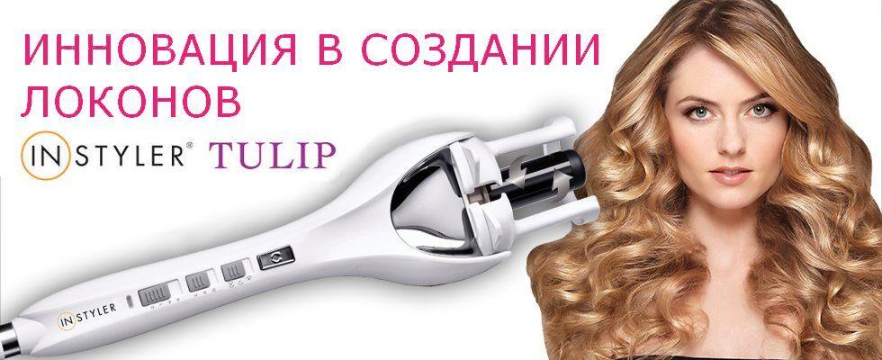 Стайлер для волос коротких