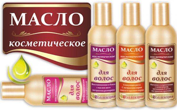 Масло для волос ВИДЫ КОСМЕТИКИ