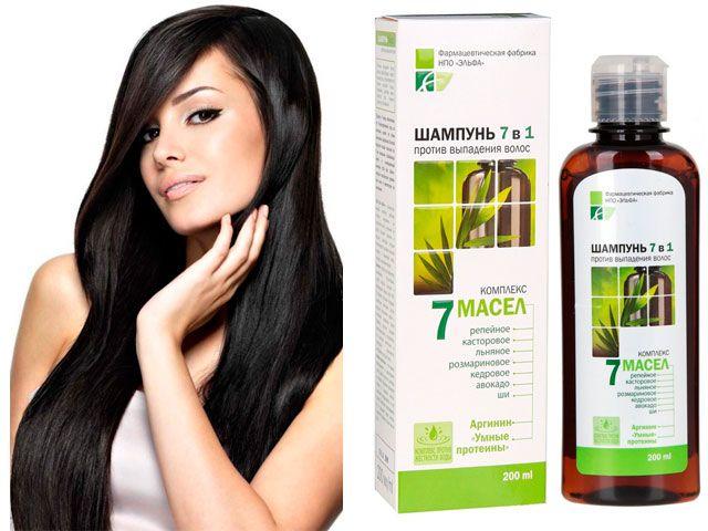 Шампуни от выпадения волос из тайланда