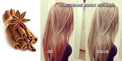 Польза корицы при осветлении волос