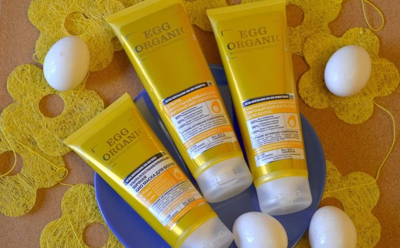 Органик шоп яичный шампунь