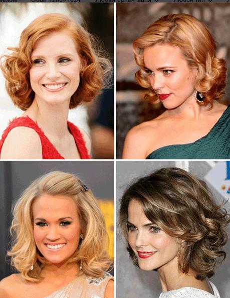 Прически укладки волосы средней длины