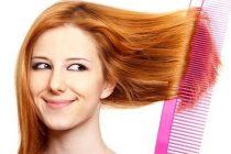 Волосы лезут что делать