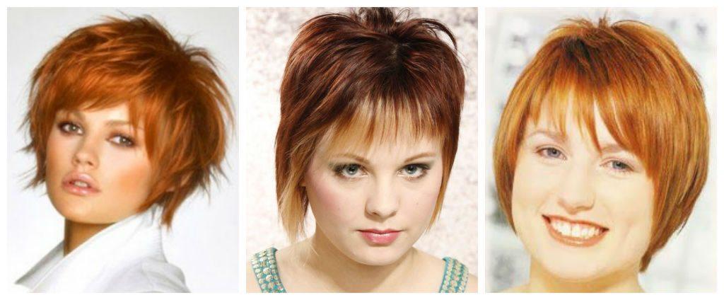 Стрижки на короткие волосы для женщин