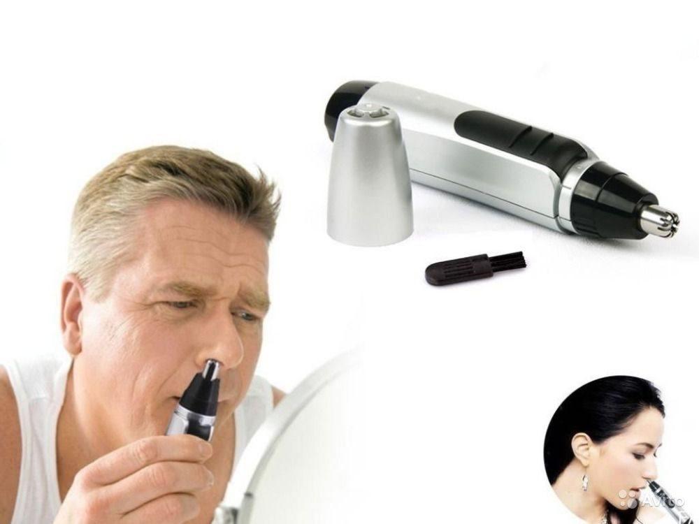 Триммер для удаления волос