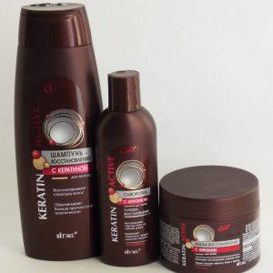 уход за волосами с помощью средств с кератином