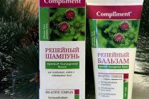Для стимуляции роста можно приобрести репейный шампунь и регулярно пользоваться им