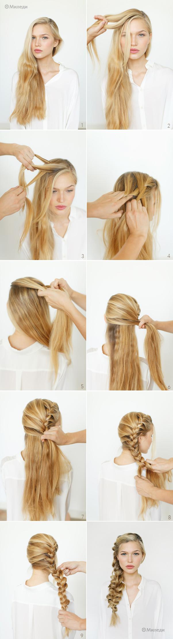 Французская коса как плести
