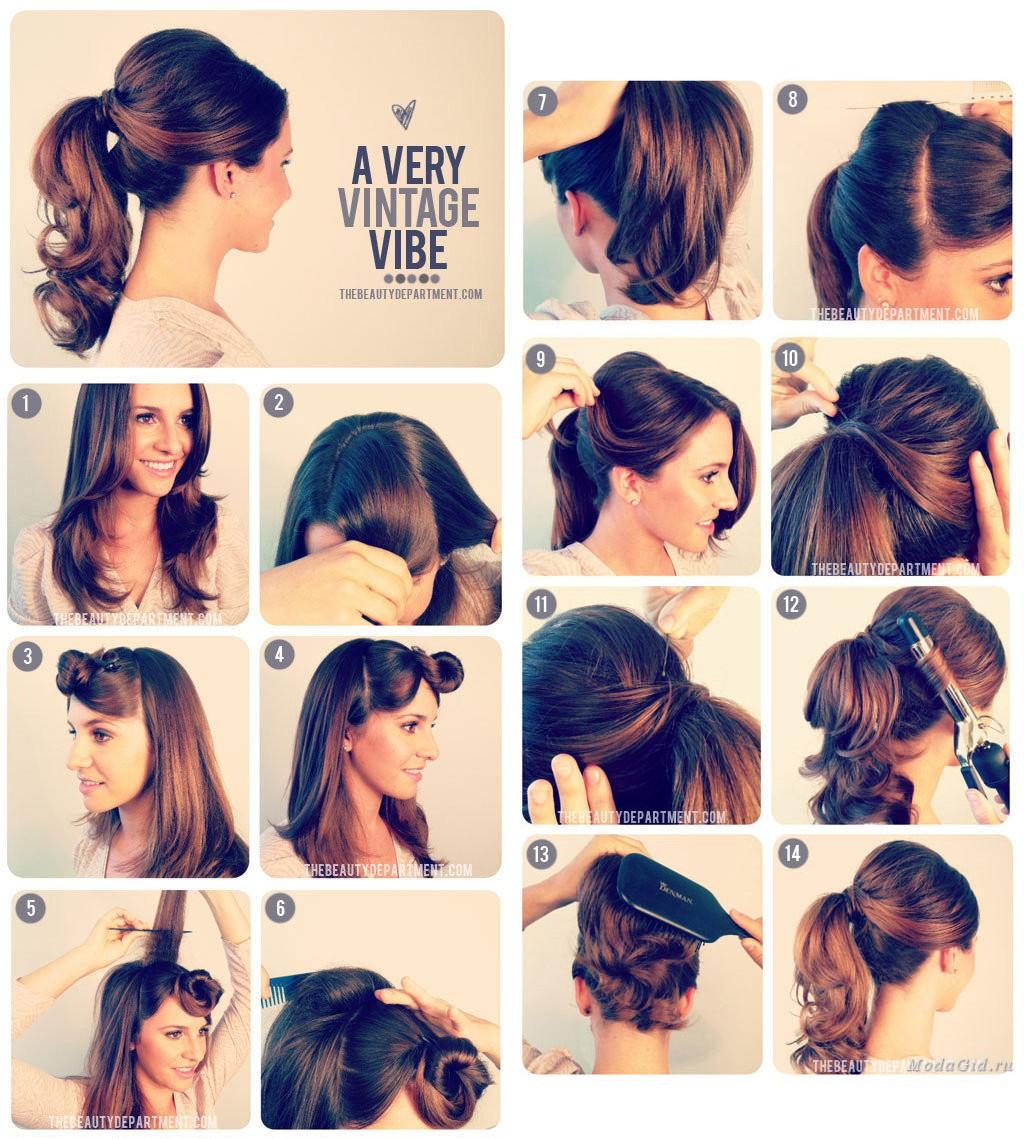 Пошаговые прически с пошаговым фото для длинных волос