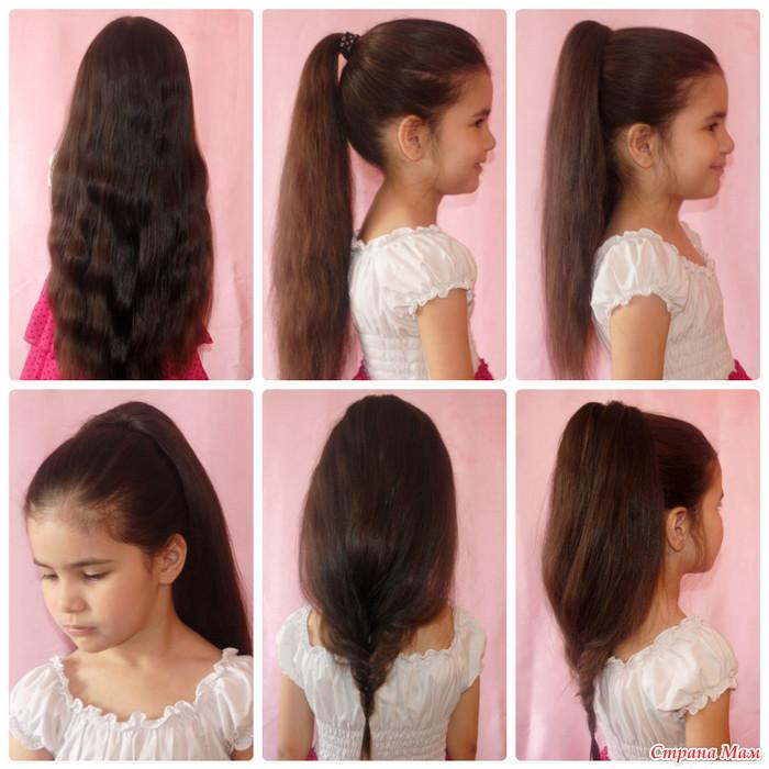 Прически в школу на каждый день на длинные волосы своими руками