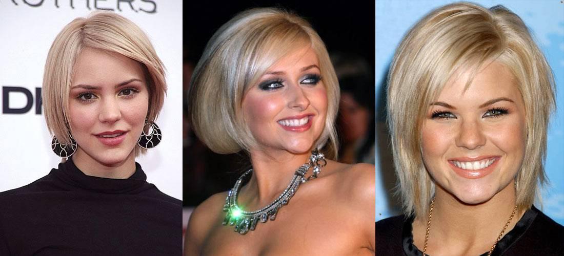 Причёски с длинной чёлкой до подбородка