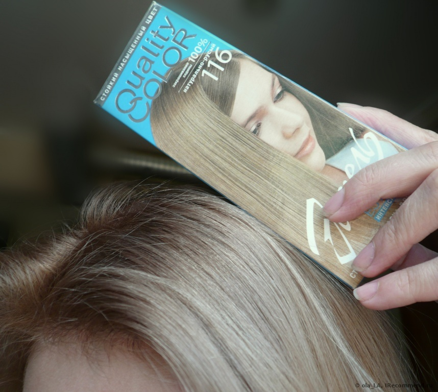 Осветляющая краска для волос гарньер