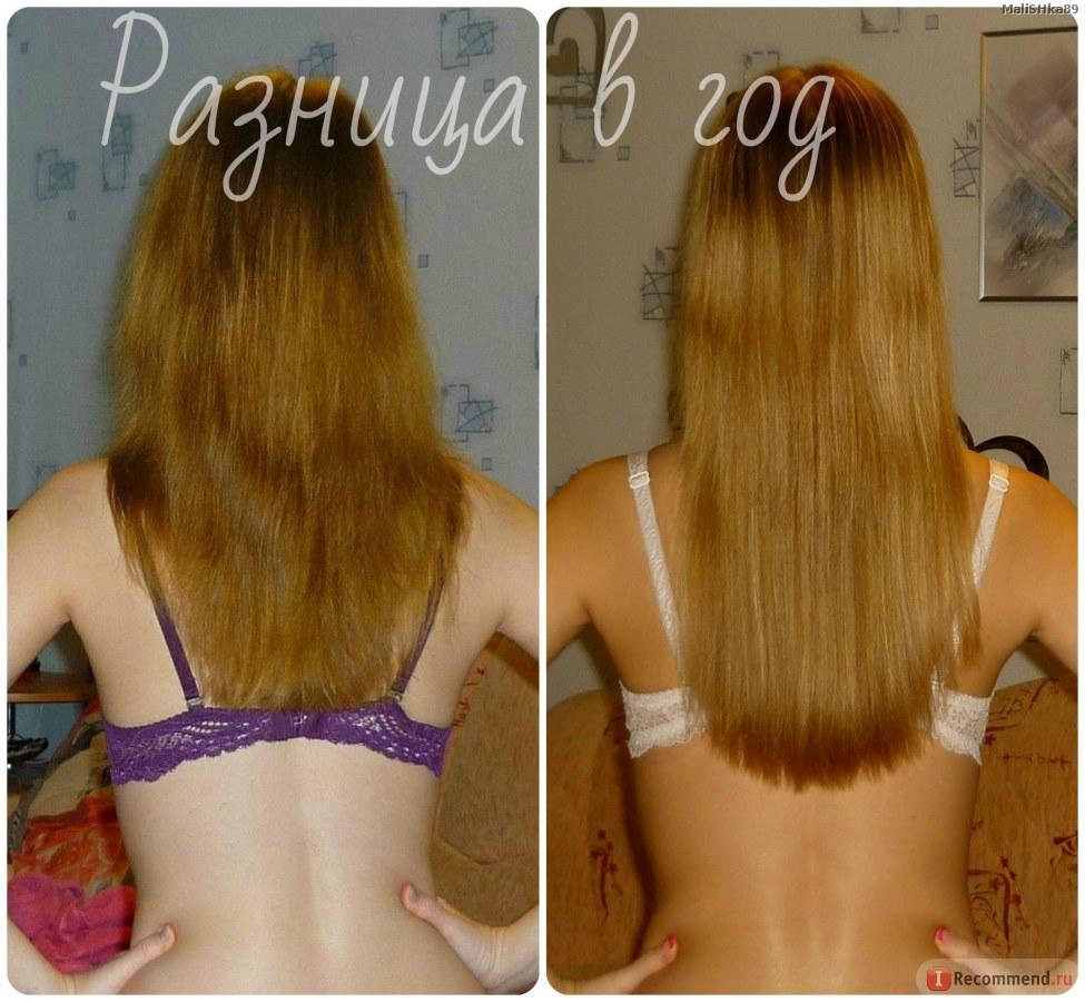 Подстриглась до и после