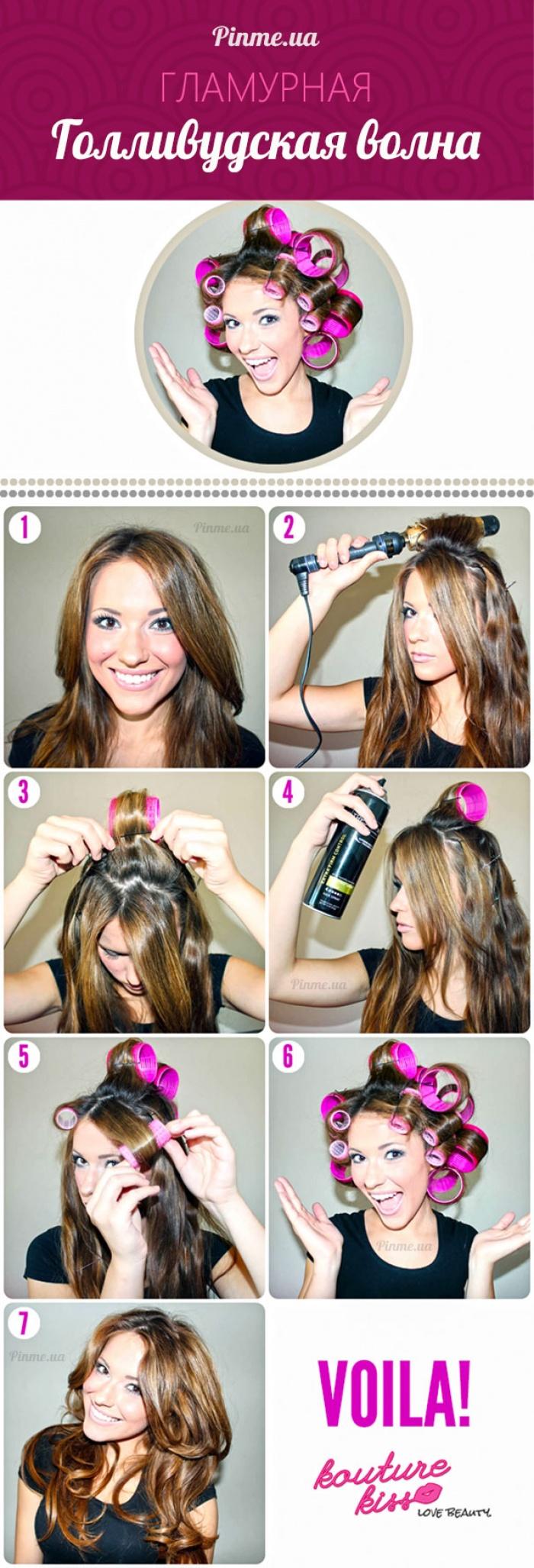 Как накрутить короткий волос в 100