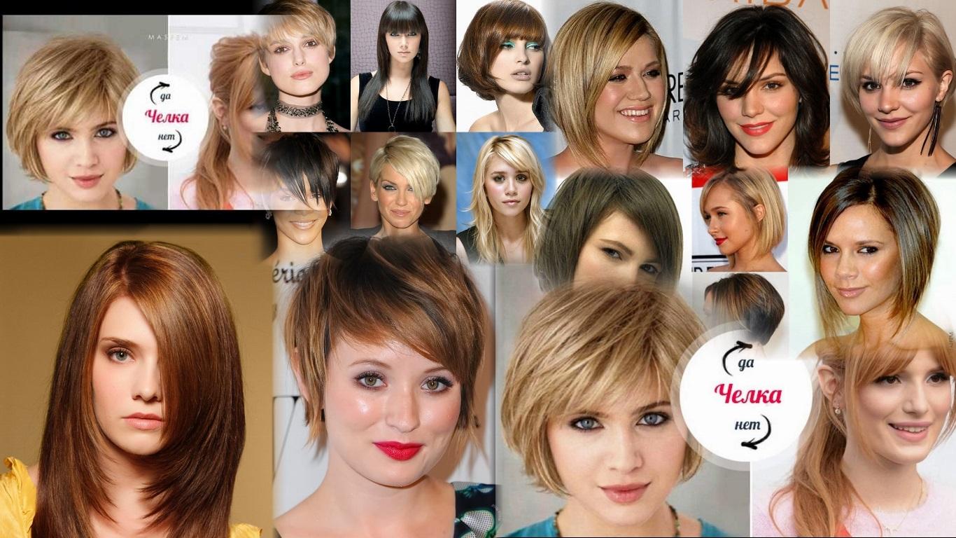 Какая причёска сделает лицо круглым