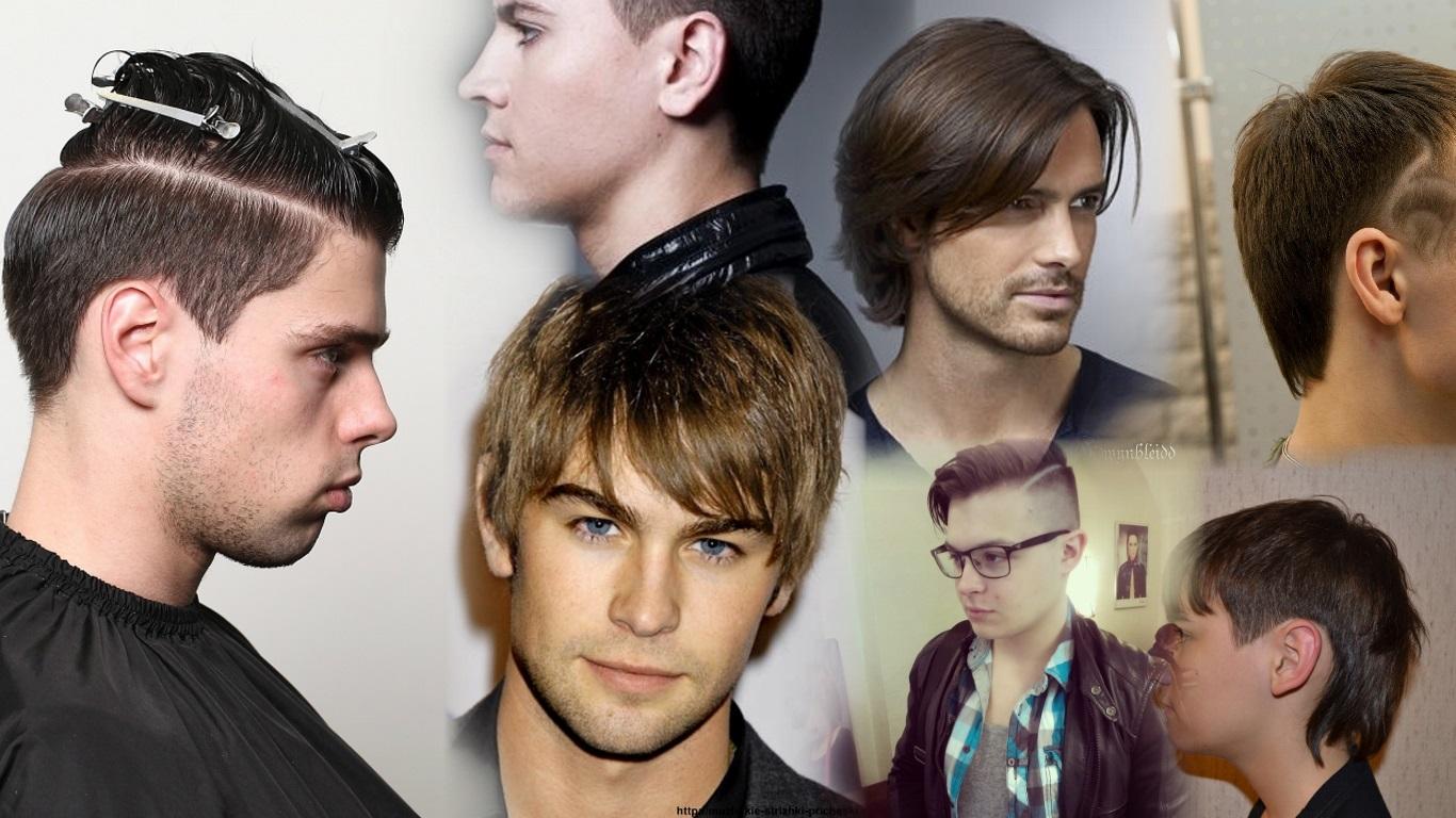 Фото модельный мужских причёсок