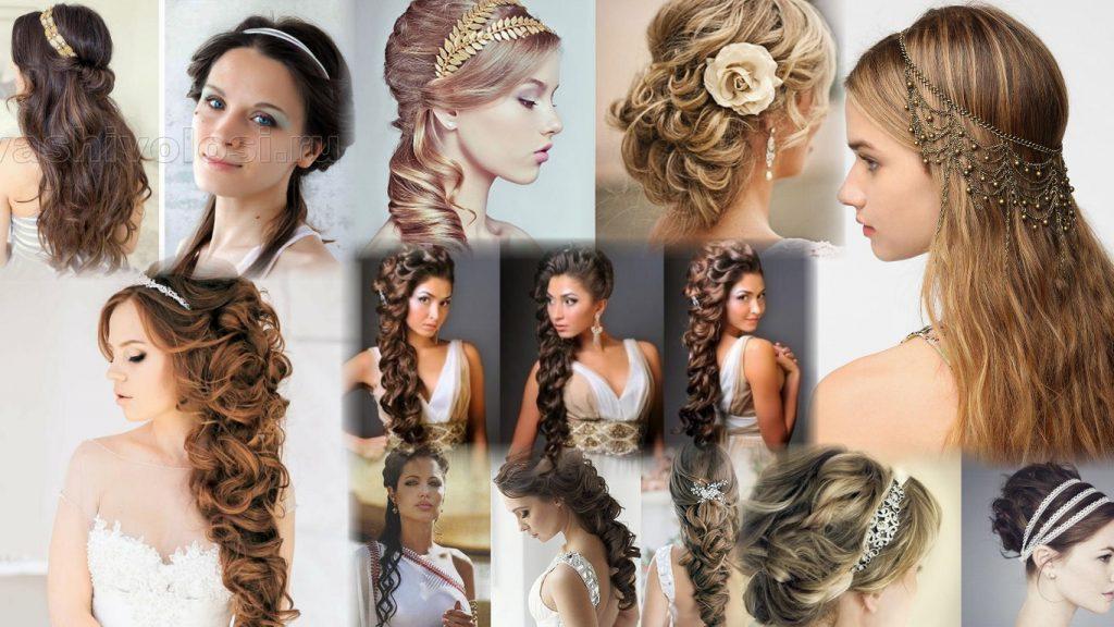 Греческие прически на длинные волосы фото