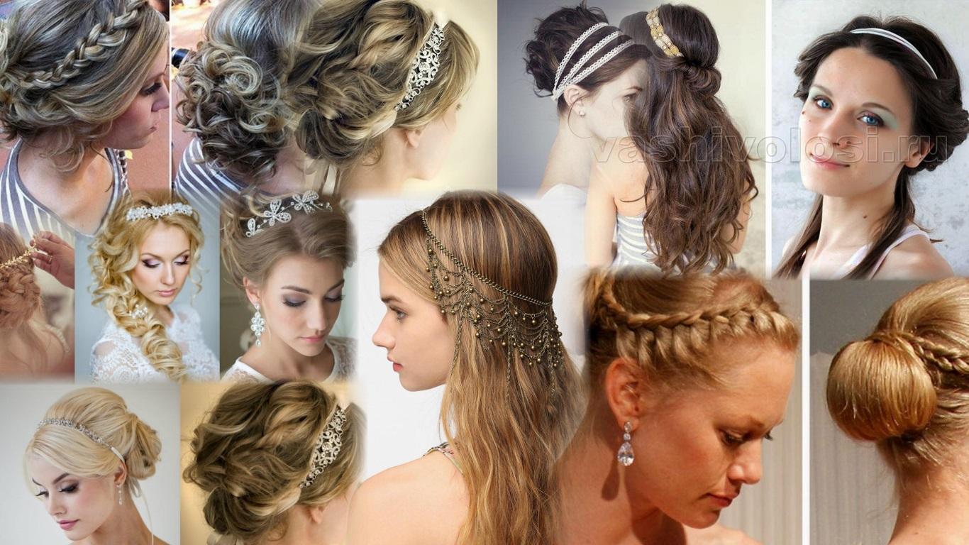 Греческие причёски на средние волосы своими руками