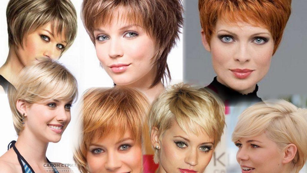 Женские стрижки на короткие волосы фото