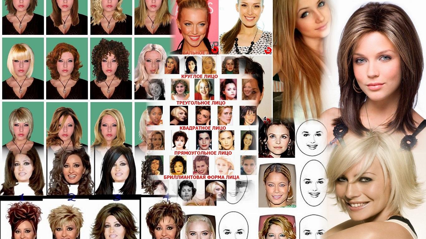 Как подобрать стрижку на полное лицо
