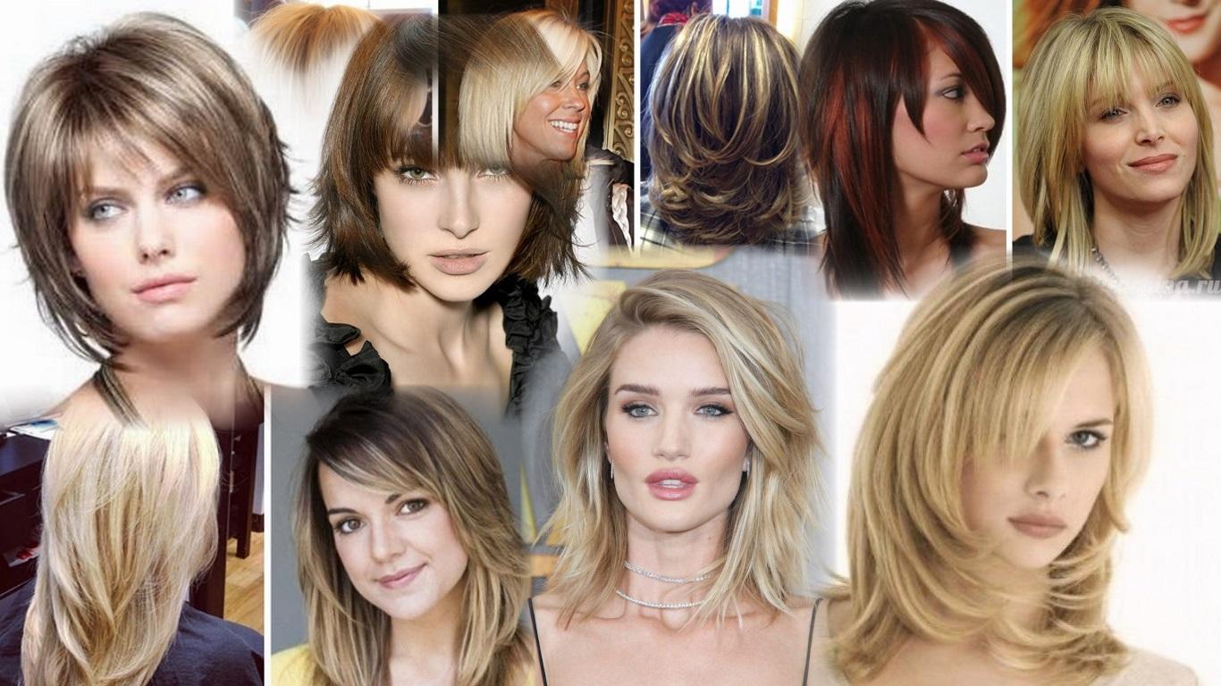 посмотреть стрижки на средние волосы фото