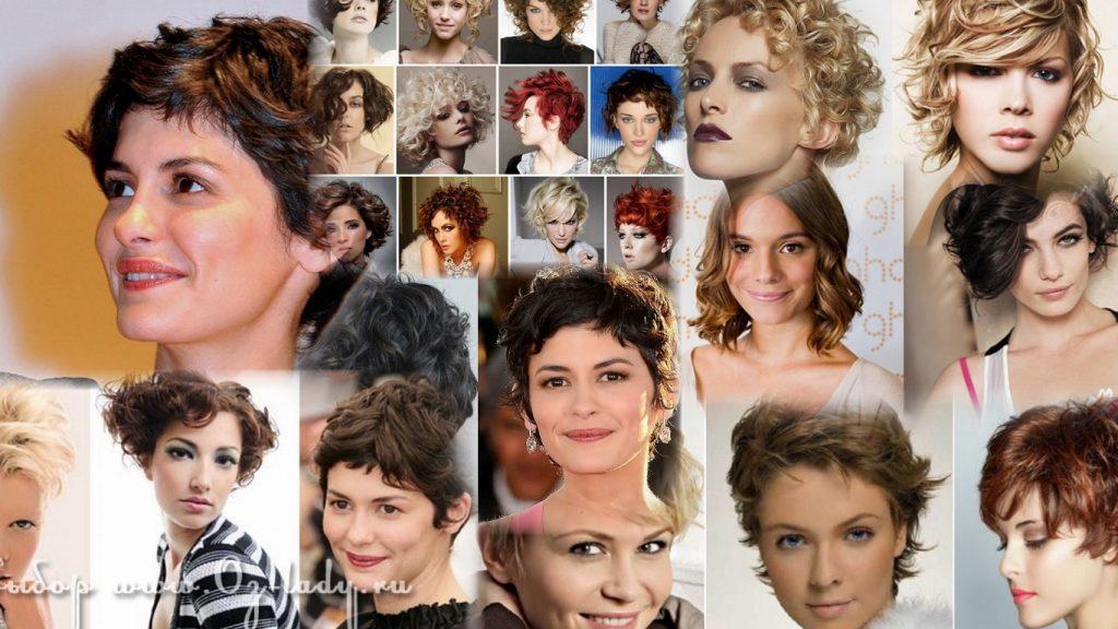 Фото короткие стрижки для волнистых волос  женские