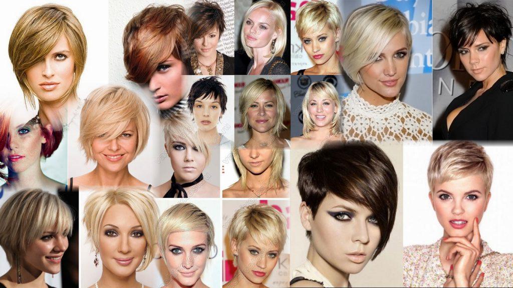 Короткие стрижки для удлиненного лица фото