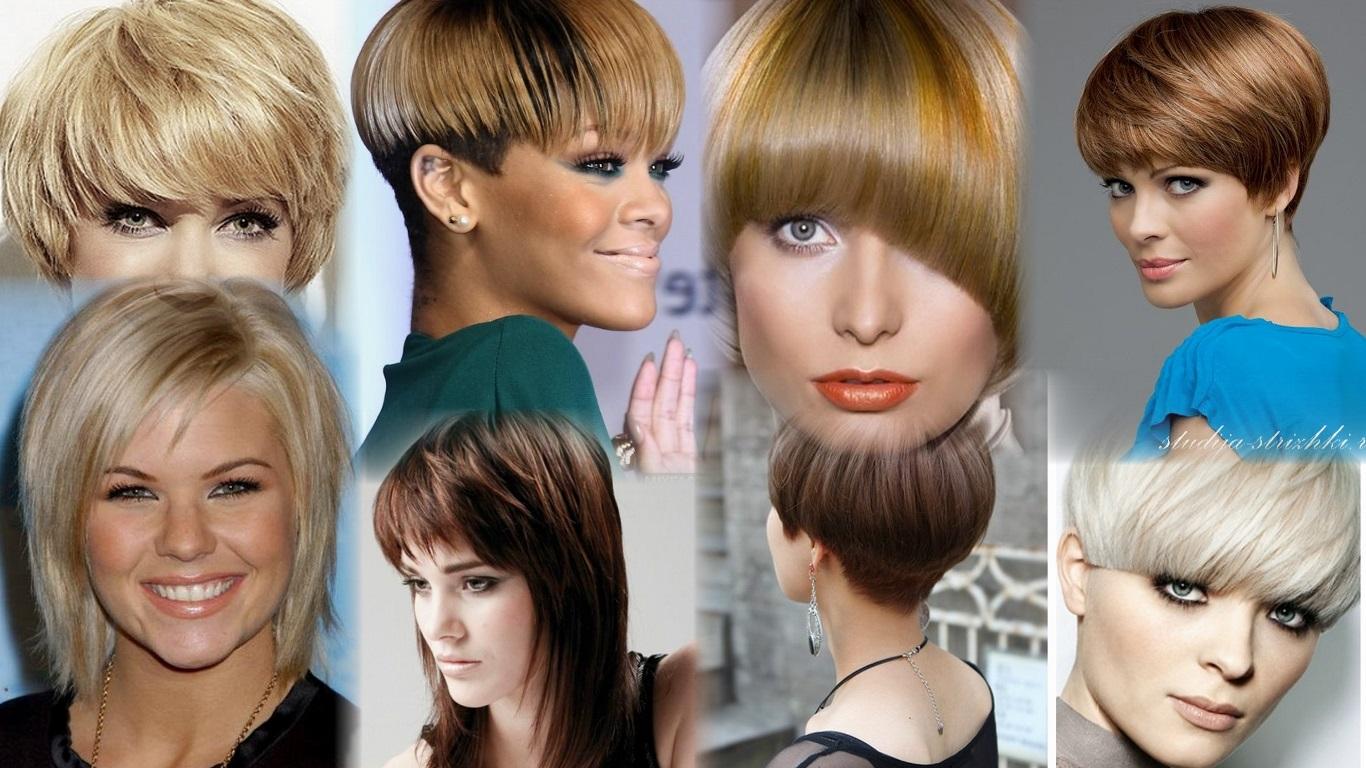 Фото женские стрижки шапочка на средние волосы 1