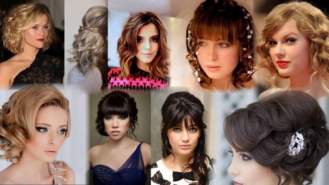 Причёски на торжества на средние волосы фото
