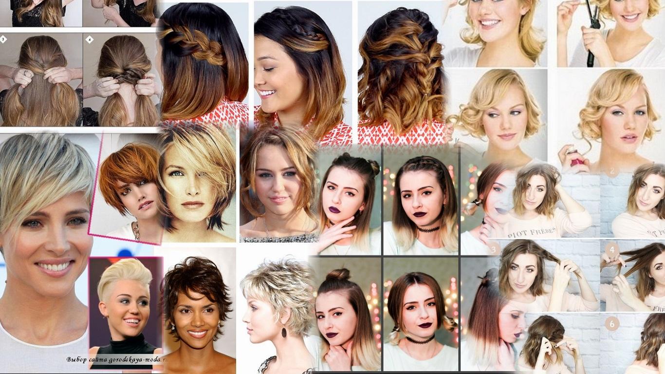Стрижки на короткие волосы 12 модных стрижек