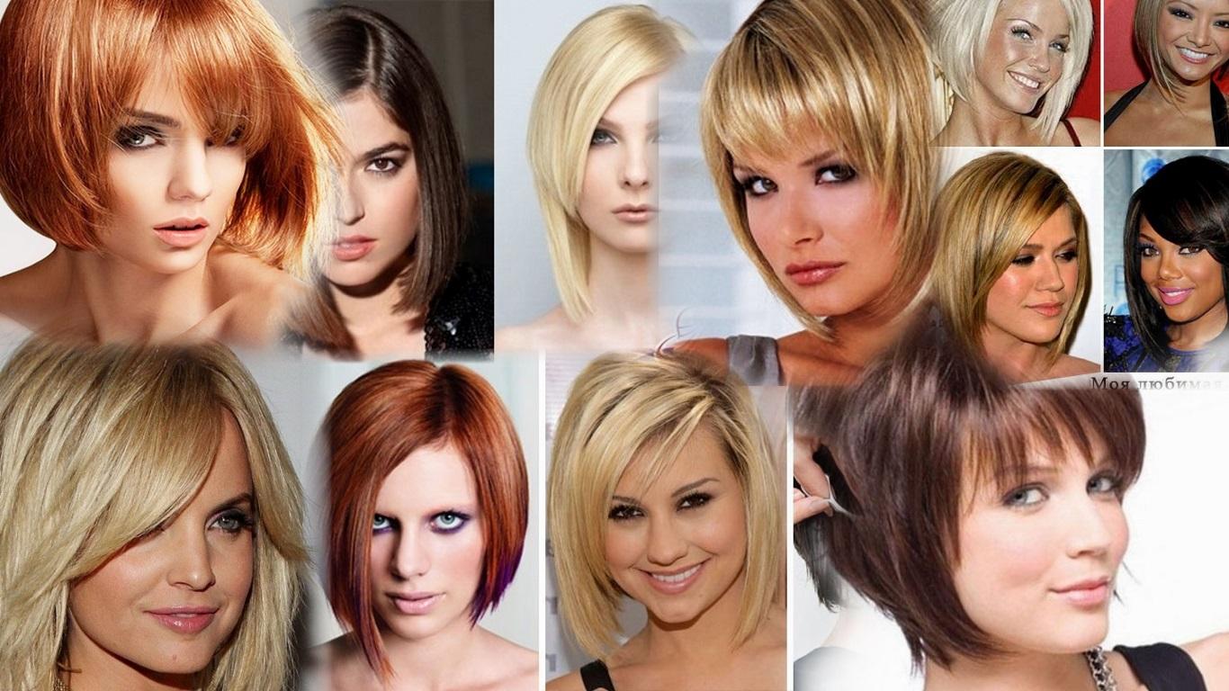 Причёска каре на средние волосы