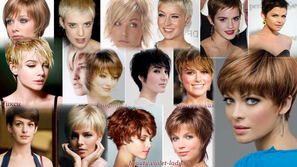 Стрижки без укладки на короткие волосы фото