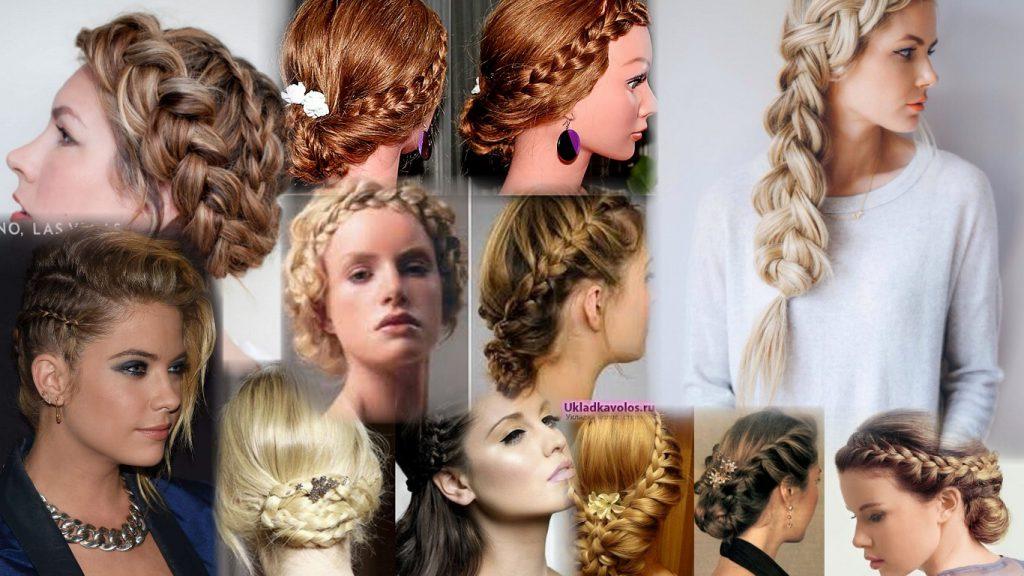 Красивые прически с косами фото