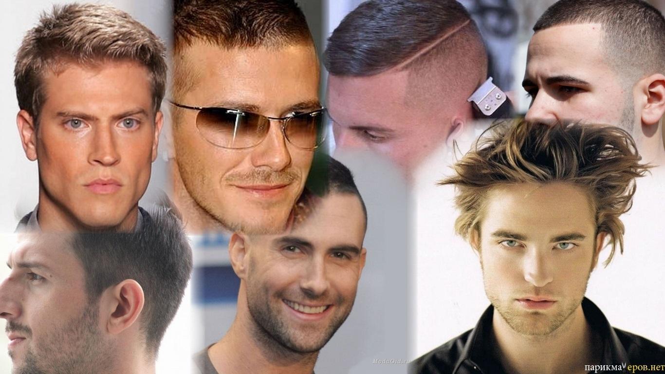 Мужские стрижки и прически на короткий волос фото