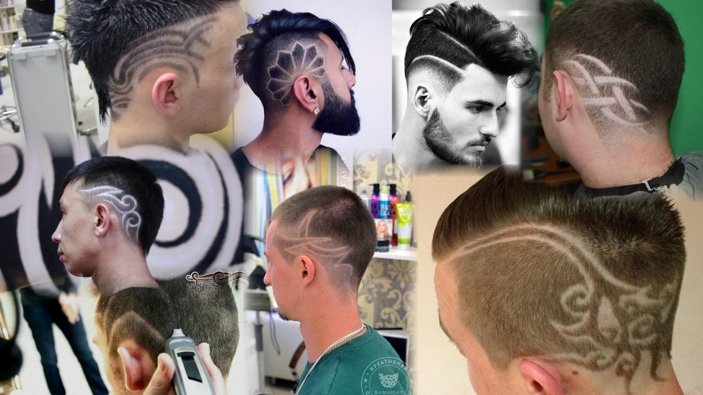 Фото узоры для причёсок мужских
