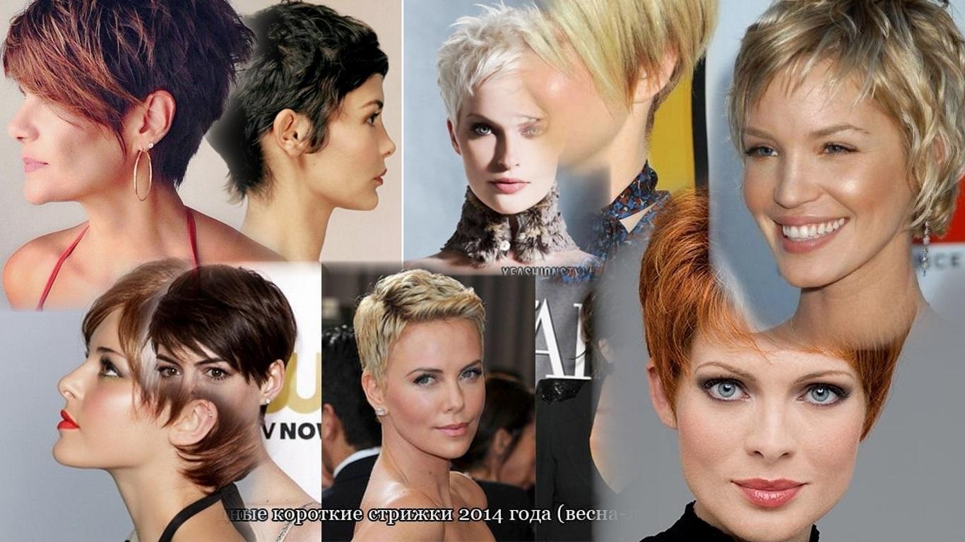 Причёски для коротких волос для женщин фото