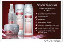 Avon сыворотка для волос мгновенное восстановление