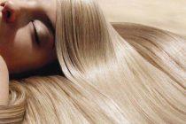 процедкра ламинирование волос придаст волосам блеск