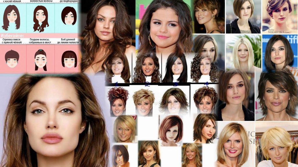 Какие стрижки подходят для квадратного лица фото